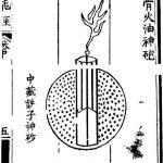 457px-Ming_Dynasty_fragmentation_bomb